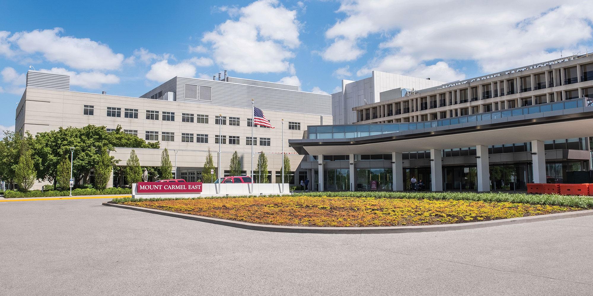 Mount carmel hospital jobs